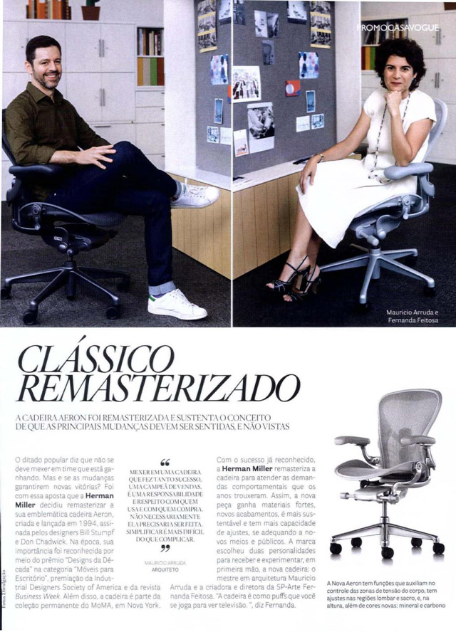Revista_CasaVogue_06-01-2016_HermanMiller-3